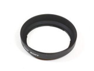 TUBE (HOOD) (SH0006)