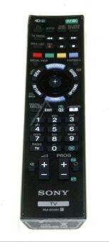 Télécommande officielle RM-ED061