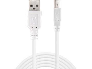 USB2 A-B 2m SAVER